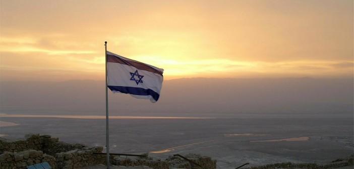 Israël - Israel flag