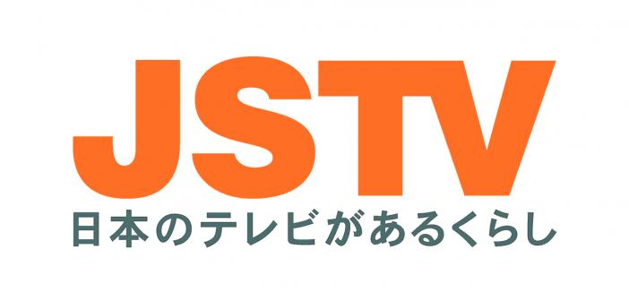 Logo JSTV
