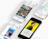 Promos, baisses de prix : le plein d'offres chez Free Mobile